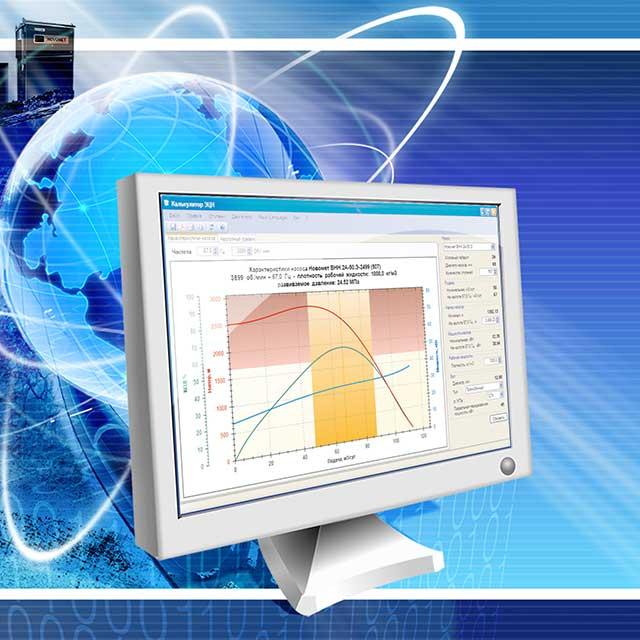 Interfaz de la calculadora de eficiencia de BES